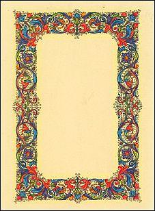 Antioch bookplate B-274